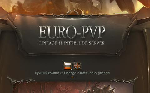 Euro-PvP