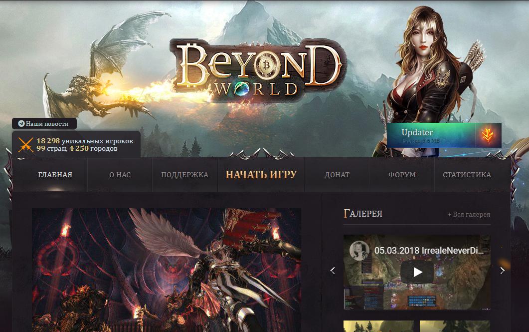 Beyond.lt