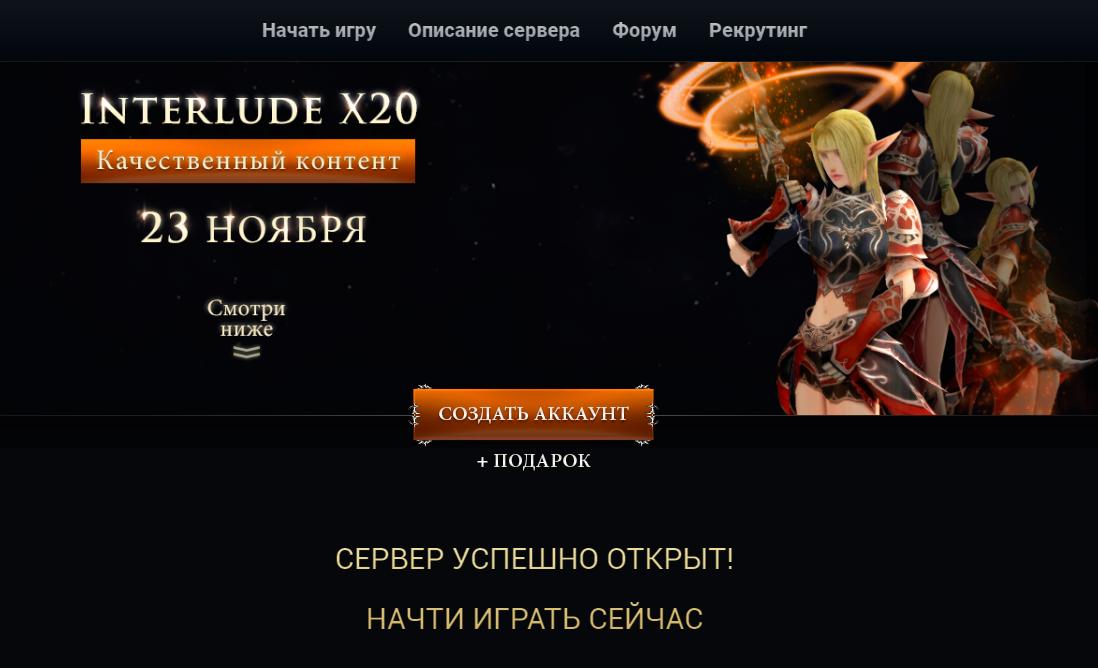 l2realm.com