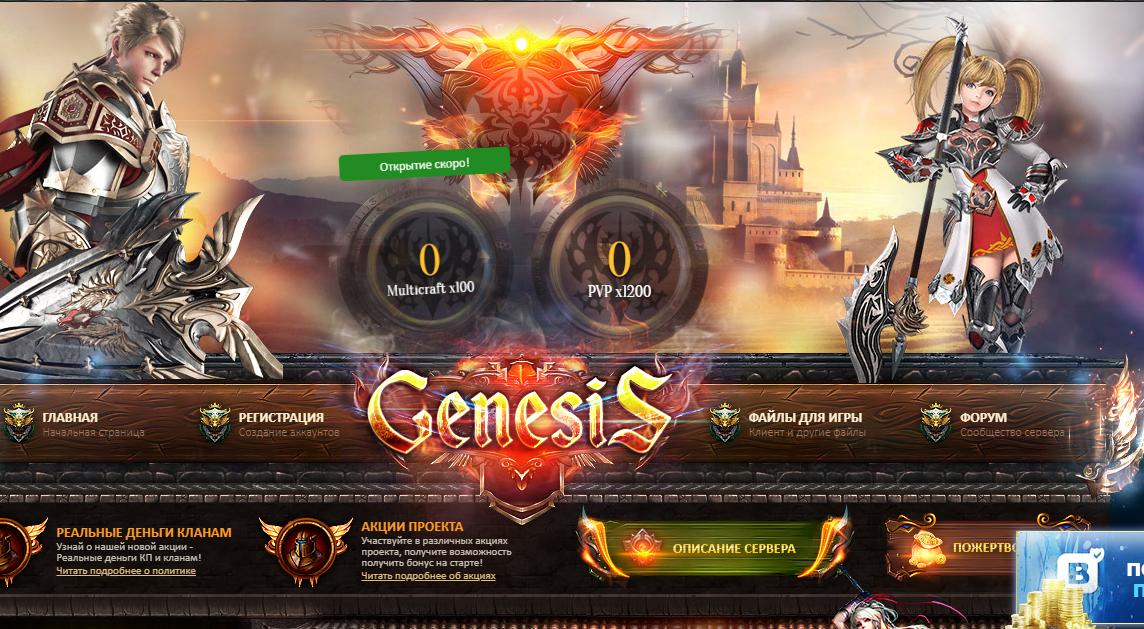 genesis.ms