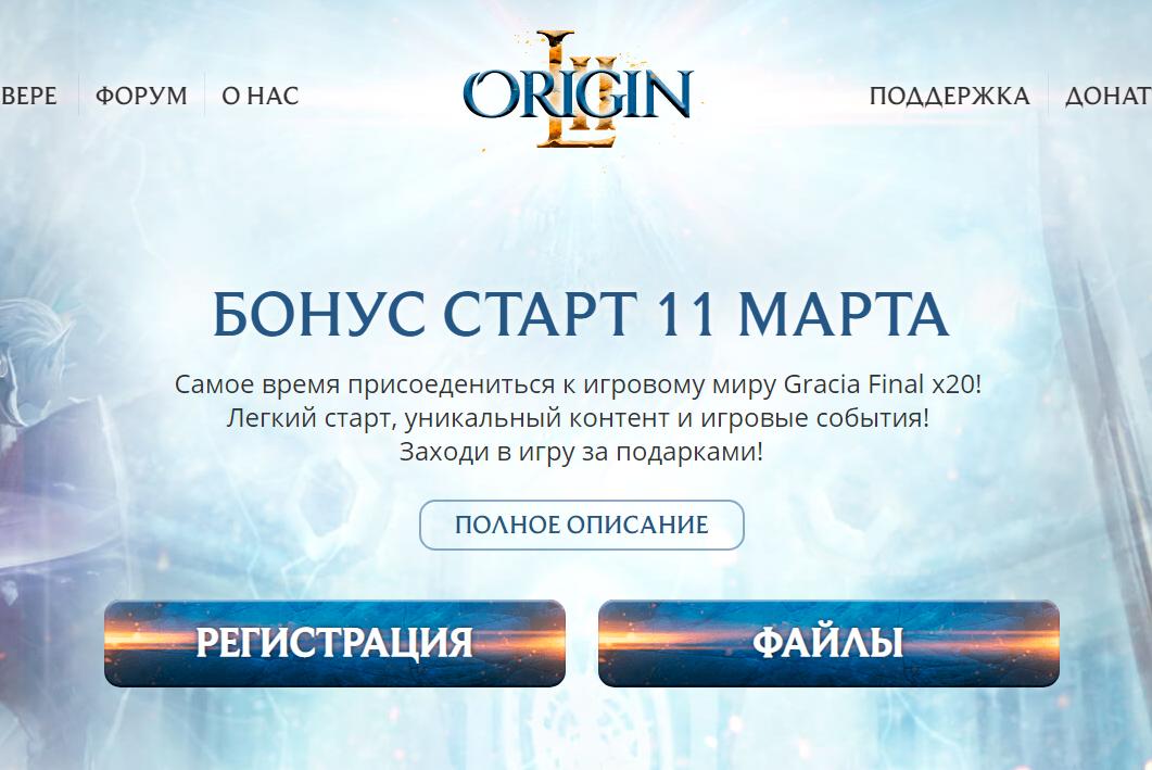 L2origin.com