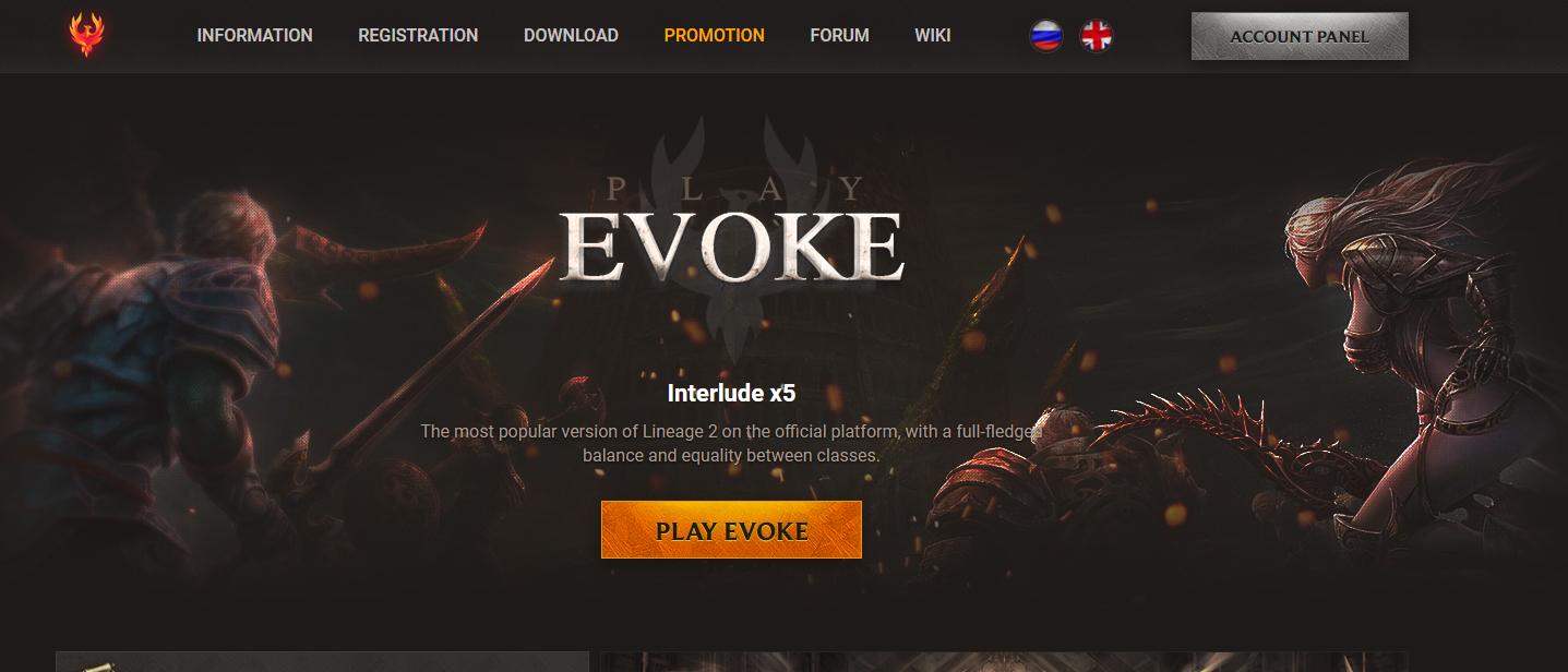 Playevoke.com