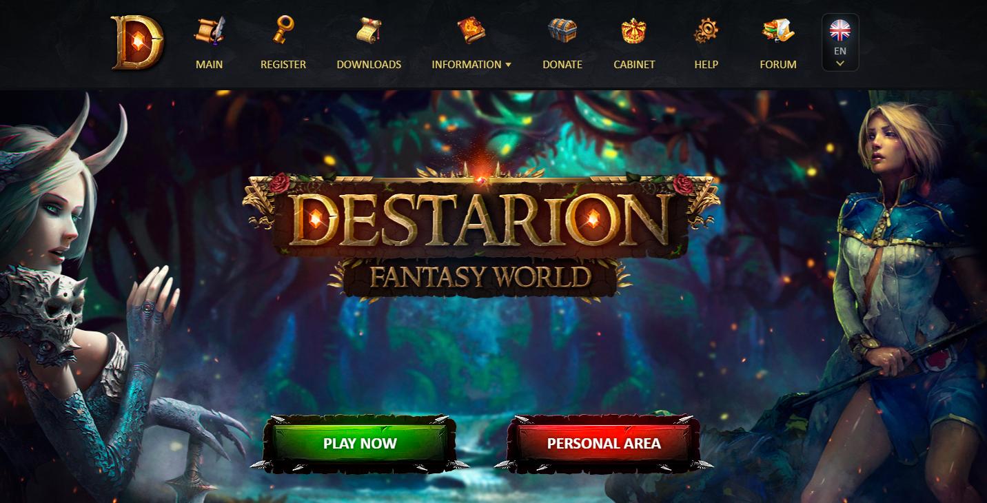 Destarion.com